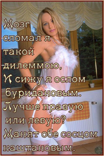 pornuha-orgazm-devushki-konchayut